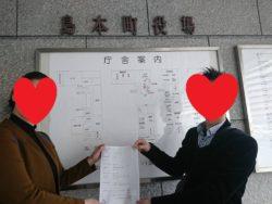 結婚相談所 京都市 さくらんぼ