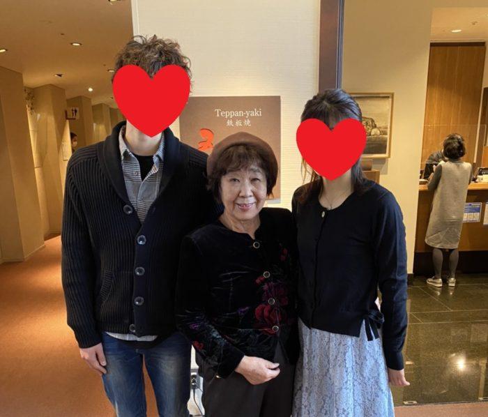 結婚相談所 京都 さくらんぼ 奇跡のめぐり逢い